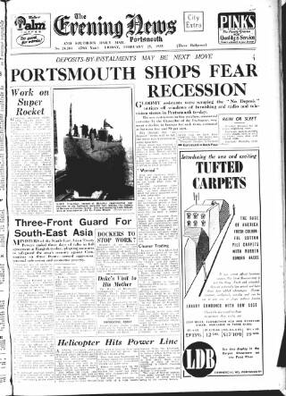 cover page of Portsmouth Evening News published on February 25, 1955