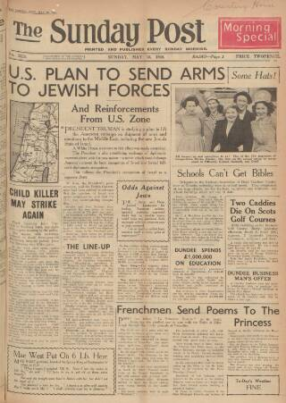 cover page of Sunday Post published on May 16, 1948