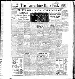 cover page of Lancashire Evening Post published on February 28, 1947