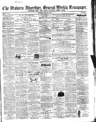 cover page of Illustrated Malvern Advertiser, Visitors' List, and General Weekly Newspaper published on July 14, 1860