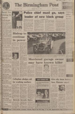 cover page of Birmingham Daily Post published on May 15, 1978