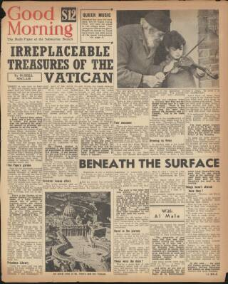 cover page of Good Morning published on July 11, 1943