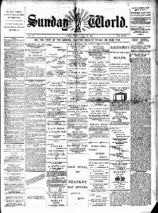 cover page of Sunday World (Dublin) published on July 14, 1895