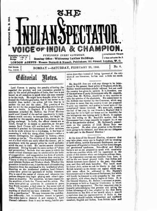 cover page of Voice of India published on February 25, 1905
